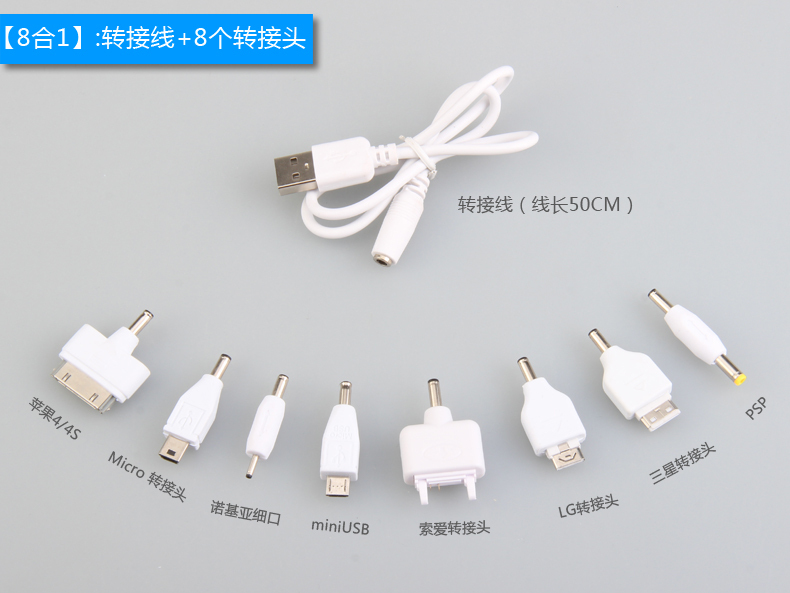 Online shop 8in1 usb mobile phone charger portable battery power online shop 8in1 usb mobile phone charger portable battery power bank adapter connector for nokia samsung lg psp iphone freeshipping aliexpress mobile publicscrutiny Choice Image