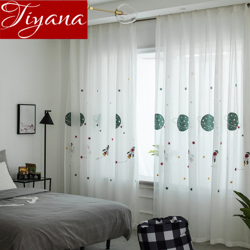 Curtains For Kids Boy Room Knight Horse Window Bedroom: Curtain For Kids Boys Room Outer Space Design Cartoon Blue