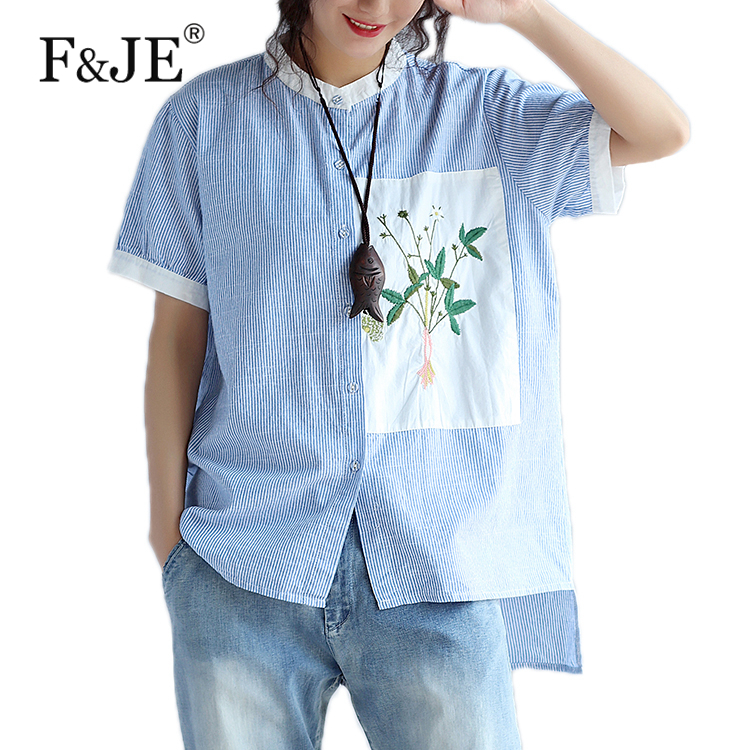 F & JE 2017 Estilo Coreano de Las Mujeres de Moda de Verano Flojo Ocasional de l