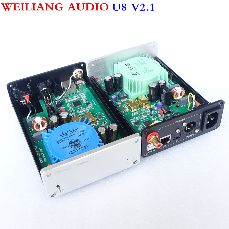 WEILIANG AUDIO Brise audio Meilleur pur USB décodeur XMOS XU208 = DU-U8 DAC Asynchrone USB coaxial + fiber XMOS Ultime Édition DSD