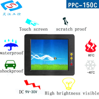 Touch Screen All In One 15 Inch Industrial Panel Computer Fanless Embedded Industrial Flat Pc