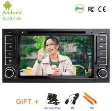 Автомагнитола для Фольксваген Touareg T5 транспортер мультивен, Android 9,1 автомобильный DVD плеер GPS стерео радио 7»ips Экран