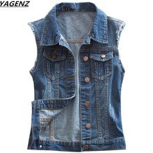Female Denim Vest New Spring Autumn Jacket Vintage Jeans Vest Short Jacket Plus Size 4XL Women Clothing Casual Jean Coat YAGENZ(China)