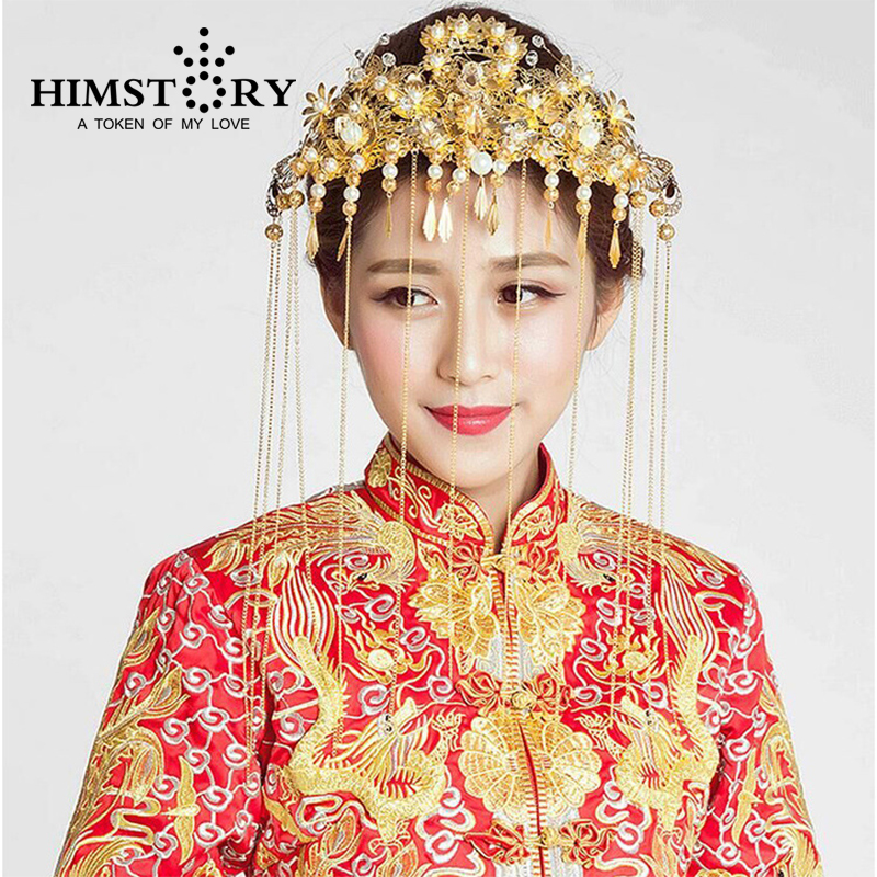 Traditional Chinese Wedding Hair Accessories Vintage White ...