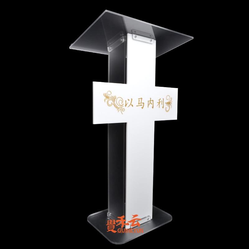 GUIHEYUN SourceOne Modern Clear Thick Acrylic Podium Lectern 60 X 45 X 110 (Custom Event Sign)