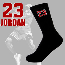 Super Absorbent Breathable Natural Cotton Compression Sport socks Chicago JORD NO 23 basketball Star Socks ydw001