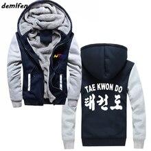 Taekwondo Federation Print Sweatshirt Men Casual Zipper Hoody Thicken Hoodie Male Winter Fitness Streetwear Jacket