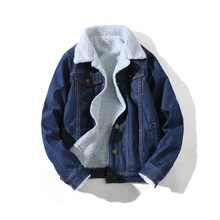denim Jackets Fur Collar EL01