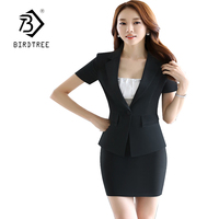 Spring Summer 2 Piece Sets Women Blazer Skirts Suit Fashion Short Sleeve Top One Button Office Lady Elegant Slim Suits S85405X