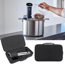Жесткий защитный чехол для хранения из ЭВА, чехол для кулинарного Bluetooth Sous Vide, Прецизионная кухонная машина, сумки, аксессуары