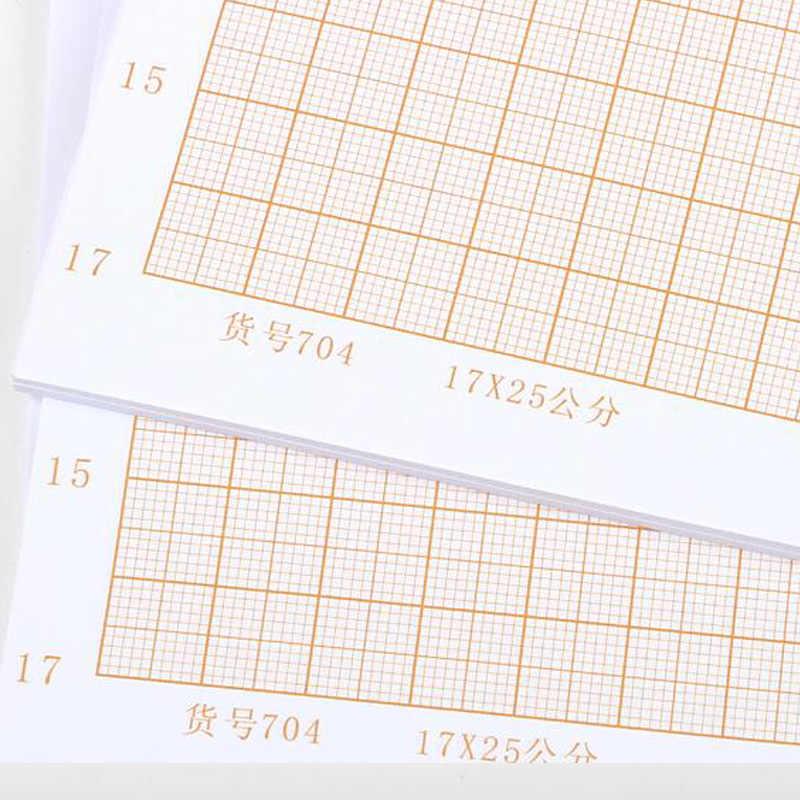 ورق رسم بياني محسوب باللون البرتقالي أوراق شبكة A4 A3 A2 A1 A0