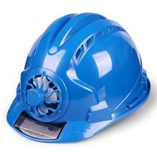 Солнечная энергия вентилятор шлем наружная рабочая безопасность жесткая шляпа строительство рабочее место ABS Материал Защитная крышка питание от солнечной панели