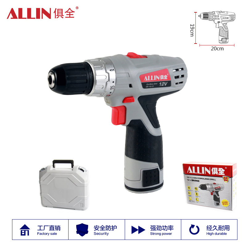 цена на 12V Electric Drill Double Speed Lithium Cordless Drill Household Multi-function Electric Screwdriver(Free 13Pcs Drill Bit )