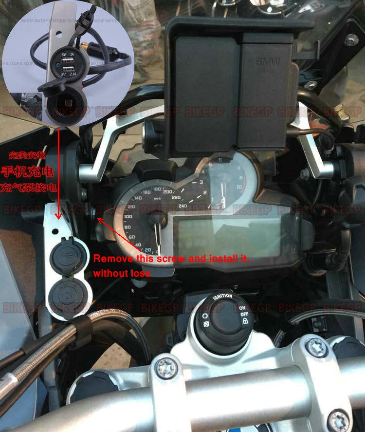 BikeGP Free Shipping Motorcycles Fits BMW R1200GS Adventure Water Cooled USB Charger Cigarette Lighter Modification