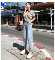 2019 Summer Women Elastic Waist Wide Leg Harem Jeans Loose Vintage High Waist Boyfriend Denim Pants