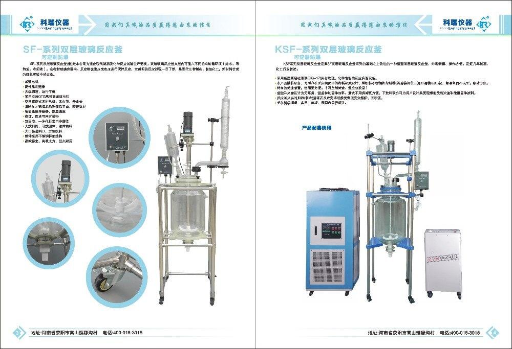 SF 10Liter Chimique Laboratoire réacteurs En Verre À Double Enveloppe de refroidissement/usine Pilote réacteur doublé de verre - 5