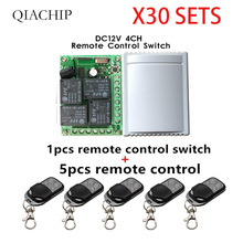 433Mhz  Wireless 30pcs Remote Control Switch DC12V 4CH relay Receiver Module and 150pcs 4 channel RF 433 Mhz