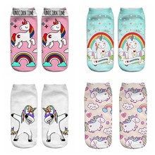 Cute 3D Print Unicorn Socks Cotton Pregnant Socks Licorne Sokken For Maternity Winter Spring Dropshipping Sock(China)
