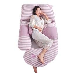 U نوع كبير وسادة للجسم للنساء الحوامل الحمل وسادة الخصر البطن دعم الجانب وسادة نوم تنفس الأمومة الفراش