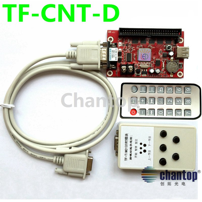 все цены на  TF-CNT-D Time count / stopwatch LED game screen control card single/dual color remote led sign controller  онлайн
