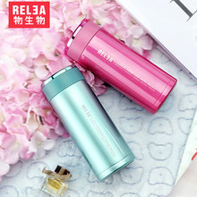 fashion portable thermos stainless Steel water bottle thermoses vacuum flask travel drink bottle coffee mugs outdoor office cups