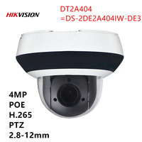 Hikvision OEM PTZ IP Camera DT2A404 = DS 2DE2A404IW DE3 Updateable 2.8 12mm 4x Zoom H.265 CCTV Security Camera with POE