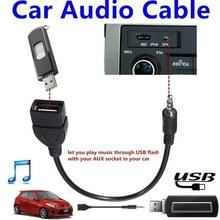 3,5 мм штекер AUX аудио разъем к USB 2,0 Женский конвертер Кабель Автомобильный MP3