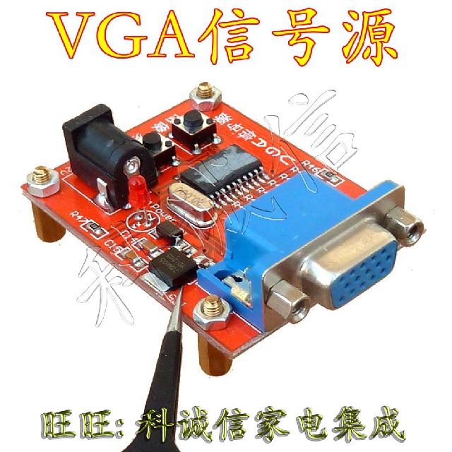 1PCS LCD Repair Tools Necessary Test Signal Generator VGA LCD VGA Signal Test Signal Source
