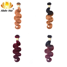 Ali Afee Hair Products Brazilian Body Wave 1pc Human Extension Natural Black 8-28 Free Shipping No Tangling Shedding