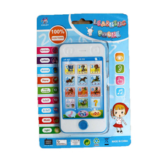 Arabic Language Music Learning Machines Musical Islamic Toys Phone Toys Learning Education For Kids Christmas Gifts