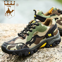 BACKCAMEL New Couple Camouflage High Quality Men's Vulcanize Shoes Walking Footwear Female Non-slip Outdoor Sports Shoes Male