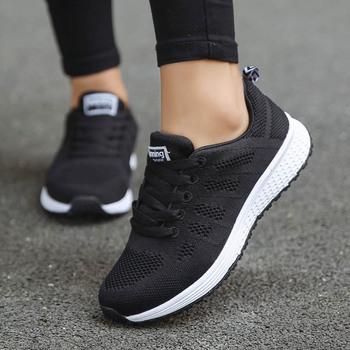 Buty damskie sneakersy białe platformy trenerzy kobiety buty Casual Tenis Feminino Zapatos de Mujer Zapatillas damskie Sneaker kosz tanie i dobre opinie GILAUGH Mesh (air mesh) Wiosna jesień Dla dorosłych Niska (1 cm-3 cm) Pasuje prawda na wymiar weź swój normalny rozmiar