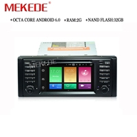 2G RAM Android 6 0 Eight Core Car DVD Player For 5 Series X5 E53 E39