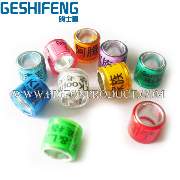500pc  free shipping pigeon ring bands for 2016 free color custom personal ring for pigeons