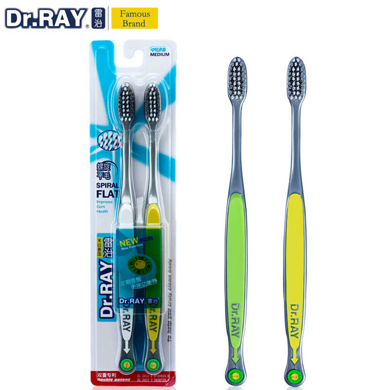 Dr.Ray Medium Toothbrush Good Quality Bamboo Charcoal Spiral Bristles ECO Friendly Adult Toothbrush 2pcs/Package