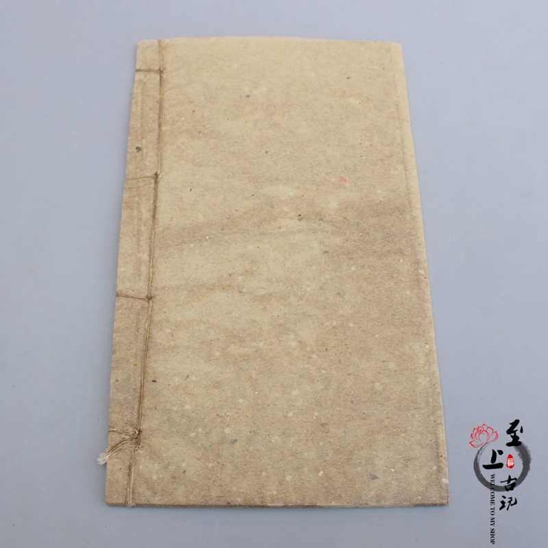 Fine old Chinese witchcraft book The Complete Works of 3 set  N