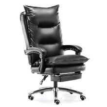 Bureau Lol Sedie Stool Oficina Y De Ordenador Ergonomic Sillon Sandalyeler Taburete Leather Computer Silla Gaming Poltrona Chair
