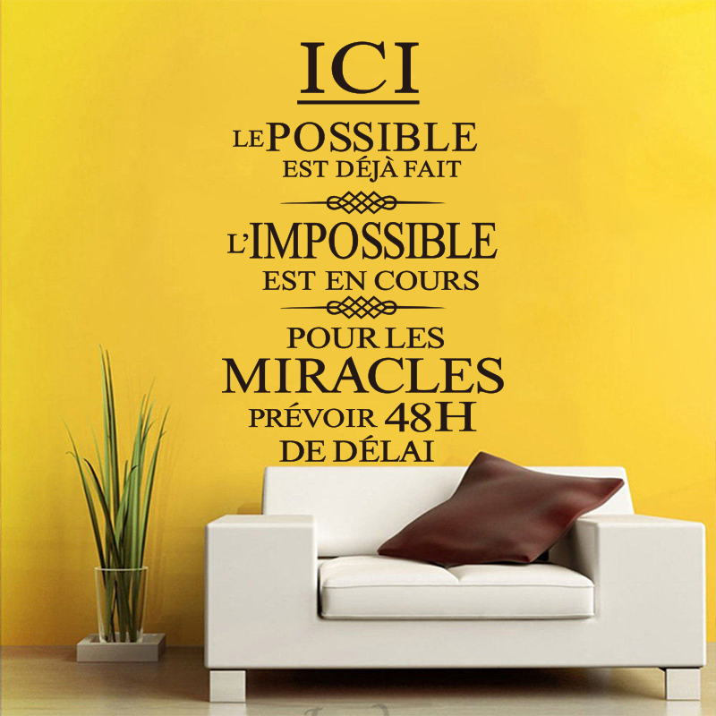 Γαλλικά quote l'αδύνατο est en cours - Διακόσμηση σπιτιού - Φωτογραφία 4