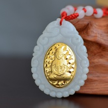 Guanyi Hetian White Jade Pendants for Men Chinese Good Luch Pendant Jade Necklace For Men High Quality hetian jade pendants for men guanyi jade jewelry good gift high quality jade necklace pendant
