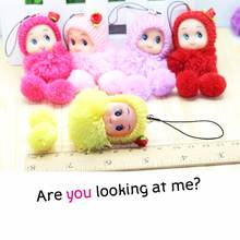 Fashion Cute Kids Plush Dolls Keychain Soft Stuffed Toys Keyring Mini Plush Animals Key Chain Baby for Girls Women
