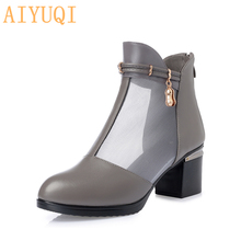 AIYUQI 2019 new sandals summer boots women big size 41 42 43 fashion high heels black sandal genuine leather Fish mouth