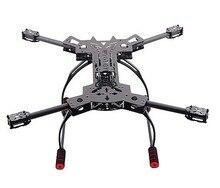 F11101 HMF600 RC Drone Quadcopter Frame Kit Carbon Fiber Foldable H-Shaped Alien Rack with Landing Skid for DIY FPV 4 axle fs