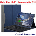 "New Tablet Laptop Cover For Lenovo 12.2"" Miix 510 Miix5 Miix510 Sleeve Case PU Leather Protective Skin Stylus As Gift"