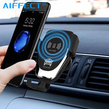 AIFFECT 10W QI Wireless Fast Charger Car Mount Holder Stand for IPhone X/XS Max XR 8Plus Samsung S8 S9+ Note9 8