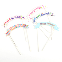 5pcs/set Cupcake Toppers Cake Flag Birthday Party Decorations Kids Cake Topper Happy Birthday Cupcake Toppers Party Supplies