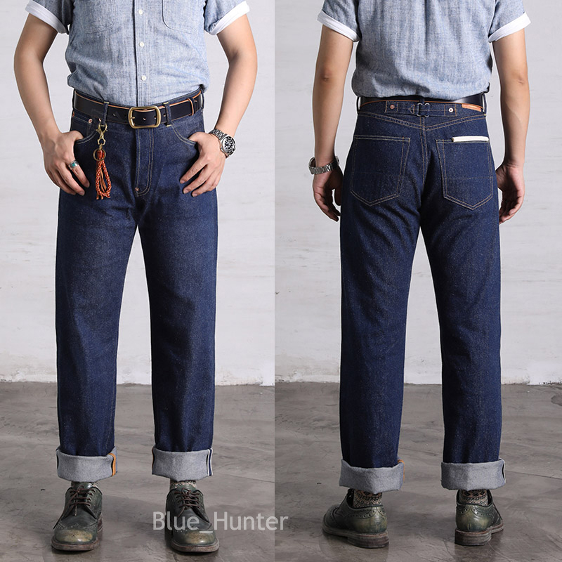 Viento rojo Repro 702 Vintage Jeans de mezclilla alto Loose Fit azul ONEWASH-in Pantalones vaqueros from Ropa de hombre    1