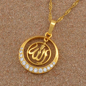 Image 4 - Anniyo High quality Cubic Zirconia Allah Pendant Necklace for Women Islam Jewelry Gold Color Middle East Arab Gifts #202904