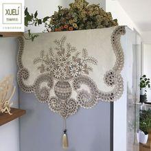 Роскошные коричневые цветы Тюлевая ткань с вышивкой художественные пылезащитные чехлы крышка холодильника