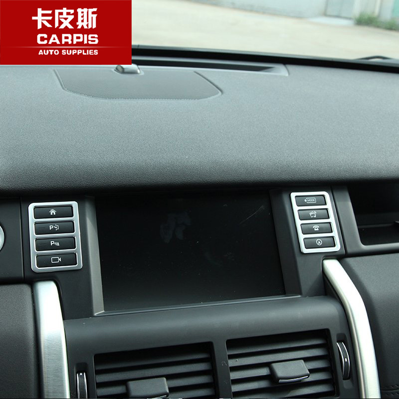 buy chrome car interior accessories control console button panel trim for land. Black Bedroom Furniture Sets. Home Design Ideas