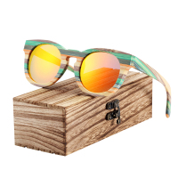 Ronde full - Bambou teinte verte - Orange - Coffret en bois